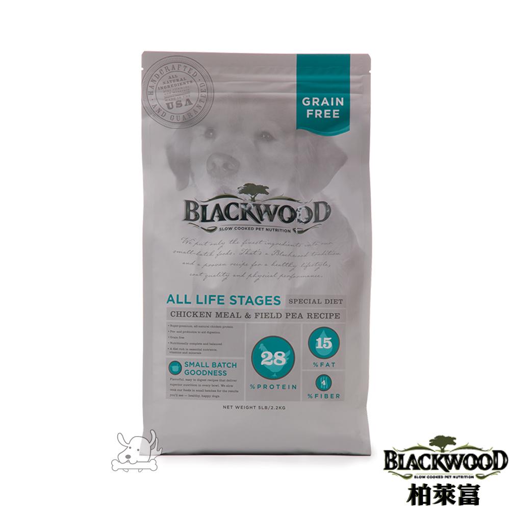 BlackWood 柏萊富 低敏純淨(雞肉+碗豆)無榖全齡犬糧 15磅