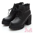 JMS-時尚焦點綁帶拼接粗跟短踝靴-黑色