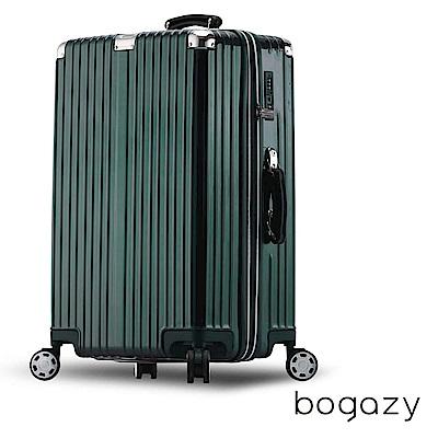 BOGAZY 炫彩之星 29吋PC可加大鏡面行李箱(炫彩綠)