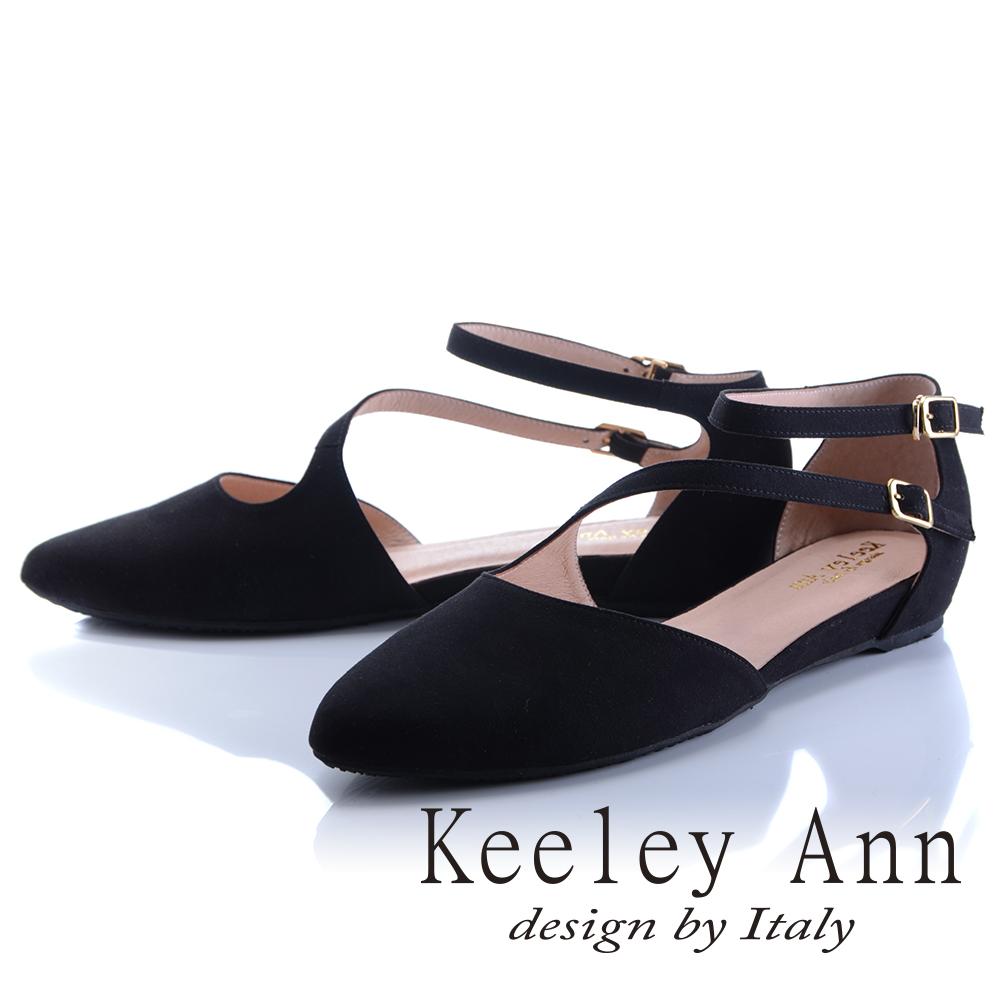 Keeley Ann氣質甜美~金屬釦環腳背帶真皮軟墊平底奧賽鞋(黑色)