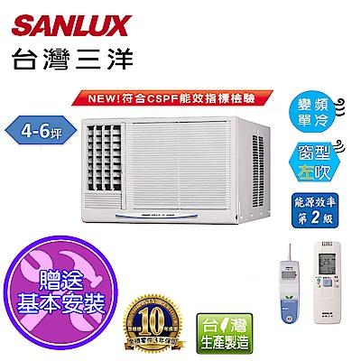 SANLUX 台灣三洋 4-6坪窗型變頻左吹冷氣 SA-L28VE