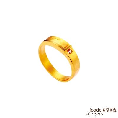 J'code真愛密碼 收藏黃金/水晶女戒指