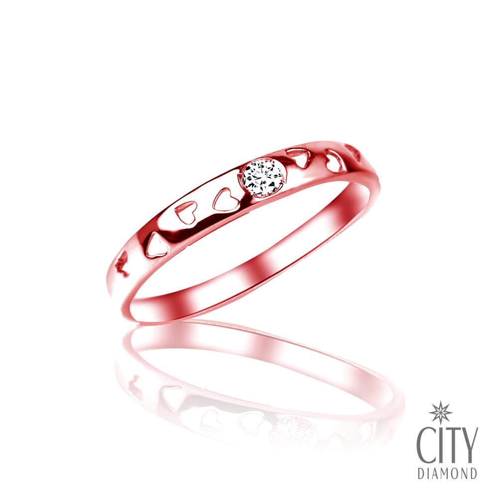 City Diamond引雅『戀愛圓舞曲』6分結婚鑽戒