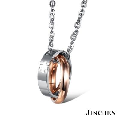 JINCHEN 白鋼聯繫愛情 情侶項鍊