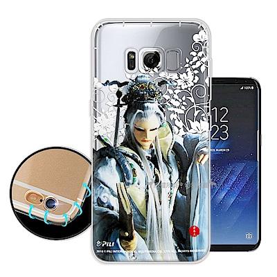 霹靂授權正版 Samsung Galaxy S8 Plus 布袋戲滿版空壓手機殼...