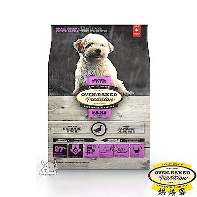 Oven-Baked烘焙客  無榖鷹嘴豆鴨 全犬 天然糧 小顆粒 1公斤 X 1包