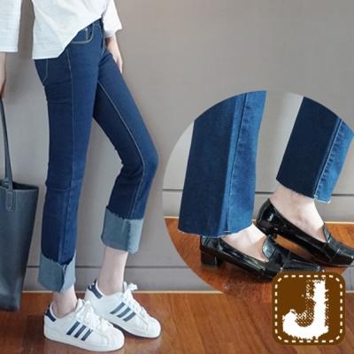 正韓 復古風折管低腰小直筒-(藍色)100%Korea Jeans