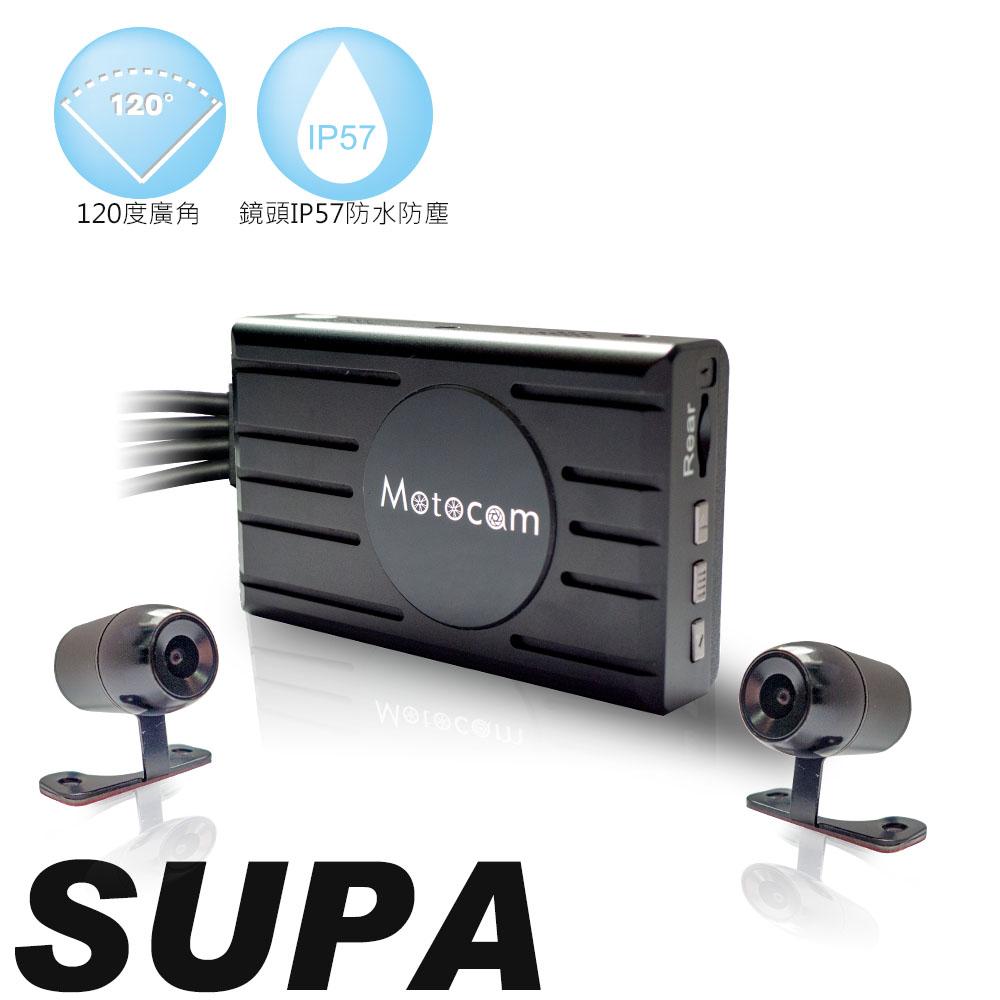 速霸R658 前後雙鏡防水防塵 1080P高畫質機車行車記錄器