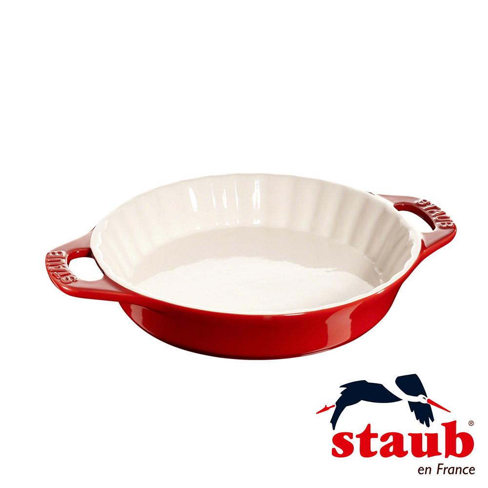 法國Staub 雙把波浪圓型烤盤 24cm-櫻桃紅