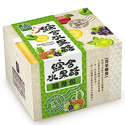 醋桶子 果醋隨身包-綜合水果醋(8入/盒)