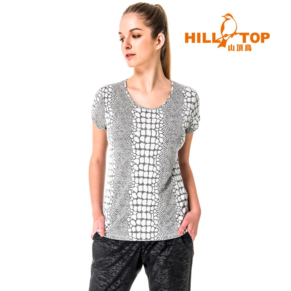 【hilltop山頂鳥】女款吸濕排汗抗UV彈性上衣S04FG7-淺灰