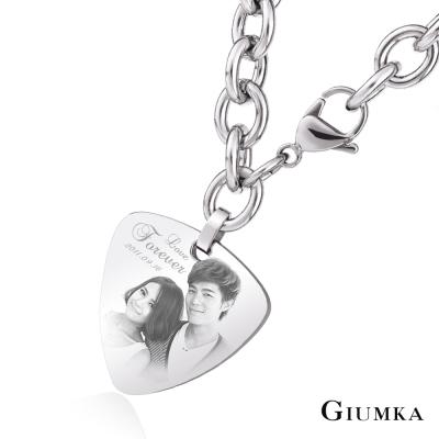 GIUMKA手鍊刻字客製特殊文字雕刻單個-共5款