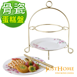 Just Home花裳高級骨瓷雙層蛋糕盤附架