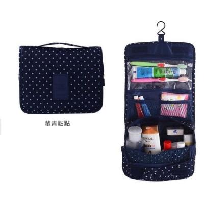 TA1602 BD藍點 新一代旅行用大容量盥洗包收納包化妝包