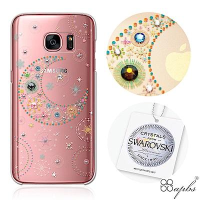 apbs Samsung S7&S7edge 施華洛世奇彩鑽手機殼-星月...