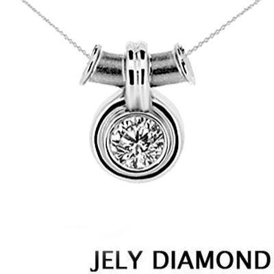 JELY DIAMOND 閃亮0.30克拉H&A 八心八箭完美車工美鑽墜鍊
