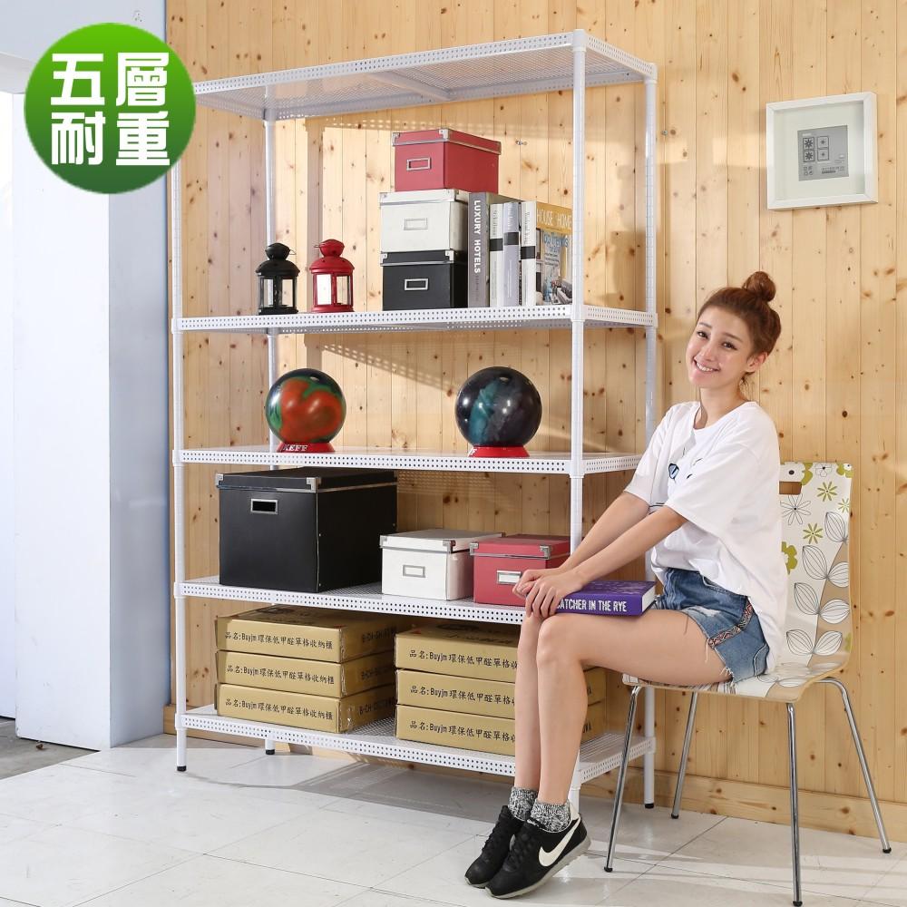 BuyJM加強型白烤漆沖孔板五層置物架120x45x210cm-DIY