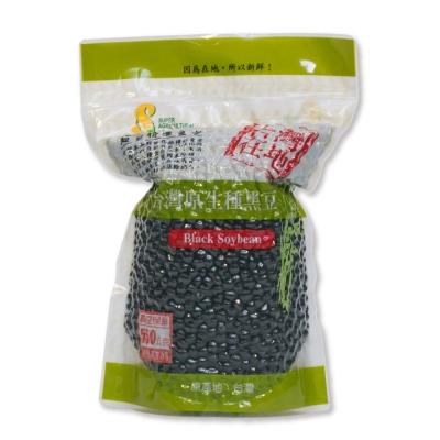力喜優品 原生種黑豆(550g)