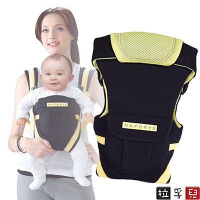 【拉孚兒 Naforye】哈格幫手多功能嬰兒揹巾-黑黃
