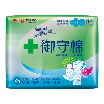 康乃馨 御守棉超薄衛生棉 28cm 量多加長 14片X3包