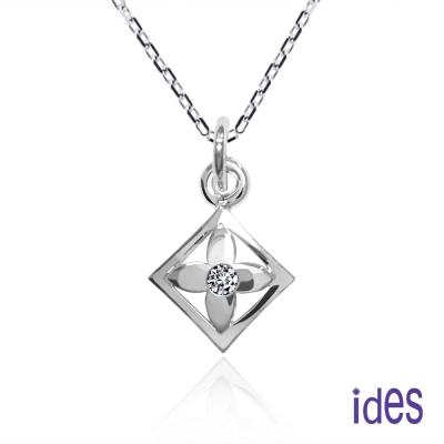 ides愛蒂思鑽石 炫麗。輕甜時尚3分美鑽項鍊