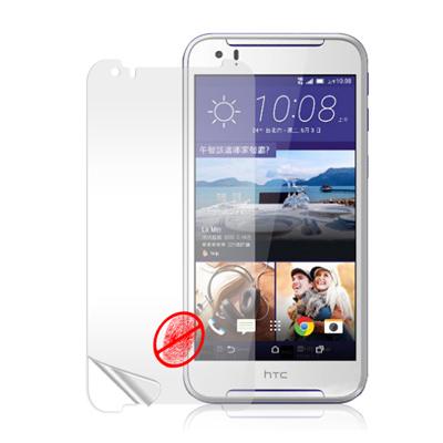 Monia HTC Desire 830 5.5吋 防眩光霧面耐磨保護貼