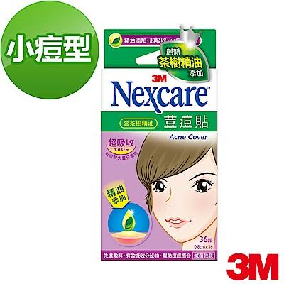 3M Nexcare荳痘貼(滅菌)-茶樹精油 小痘型