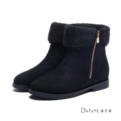 達芙妮DAPHNE-短靴-羔毛反折領絨布拉鍊踝靴-黑8H