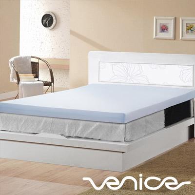 Venice日本抗菌防蹣8cm記憶床墊-單大3-5