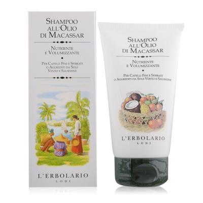 L-ERBOLARIO 蕾莉歐 馬加撒油修護洗髮精(150ml)