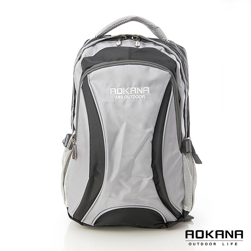 AOKANA奧卡納 舒壓輕量防水護脊電腦後背包(雅緻灰)68-031