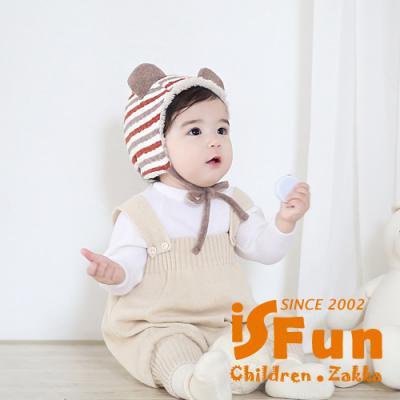 iSFun 條紋熊耳 綁帶鋪棉保暖兒童帽 紅白