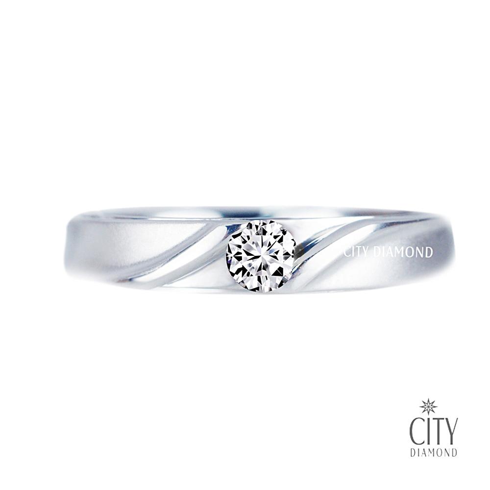 City Diamond『波爾德烈』12分鑽石戒指