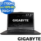 GIGABYTE P57Xv7 17.3吋電競筆電 (i7-7700HQ/GTX1070 8G)