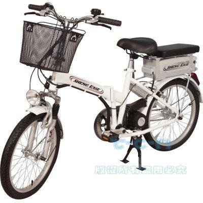 勝一EV20F電動輔助自行車