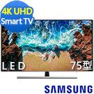 SAMSUNG三星 75吋 4K UHD液晶電視 UA75NU8000WXZW