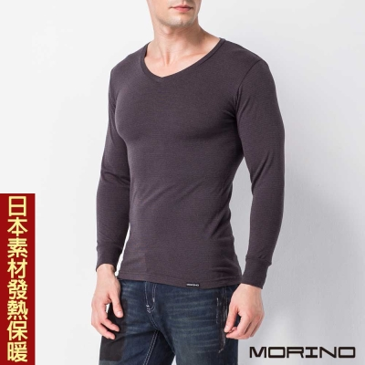 發熱衣-發熱長袖V領衫-灰-MORINO