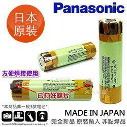 國際牌可充電式鋰電池