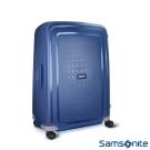 Samsonite新秀麗 25吋S CURE四輪PP硬殼TSA扣鎖行李箱(深藍)