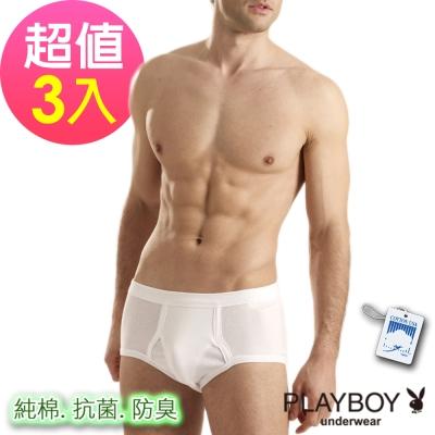 PlayBoy 台灣製抗菌防臭純棉三角褲(3件組)