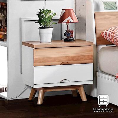 漢妮Hampton卡麗系列床頭櫃-51.5x39.5x53cm