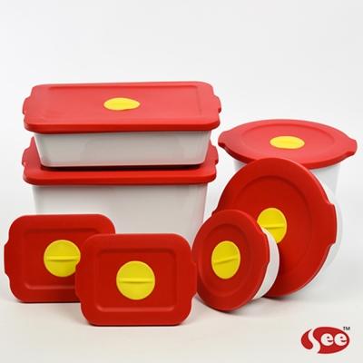 Breere 會呼吸的保鮮盒七件禮盒套組(3色)