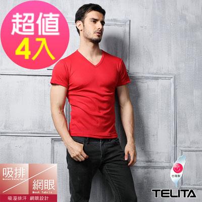 男內衣 吸溼涼爽網眼短袖V領內衣 紅色(超值4件組) TELITA