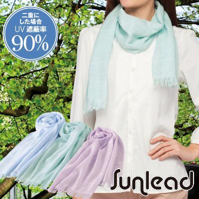 Sunlead-日本製防曬透氣純棉柔感遮陽圍巾披巾