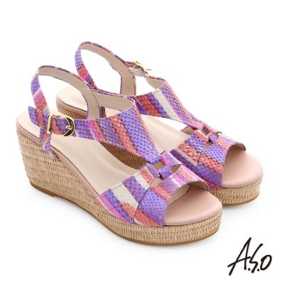 A.S.O 嬉皮假期 真皮獨特紋路楔型涼鞋 淺紫色