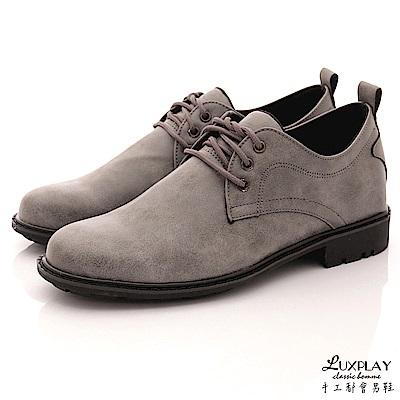LUXPLAY男款 渲染 噴墨  休閒鞋~T8803灰