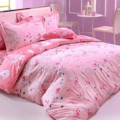 義大利La Belle 粉黛花語 特大純棉床包枕套組