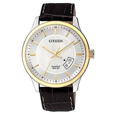 CITIZEN星辰 極致時光品味壓紋皮革石英腕錶(BI1054-12A)-白/40mm