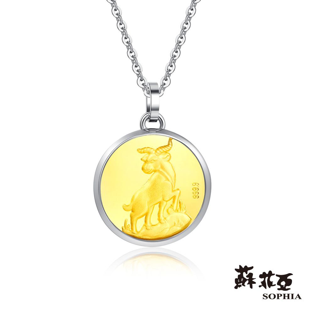蘇菲亞SOPHIA十二生肖系列-羊-黃金套鍊