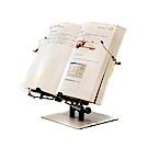 重書專用調整型閱讀架(桌上型)